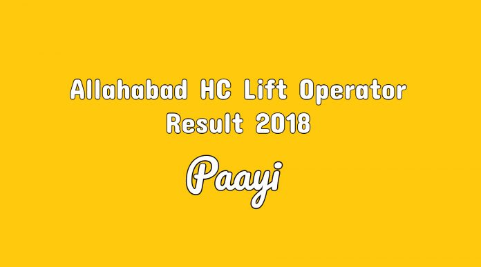 Allahabad HC Lift Operator Result 2018