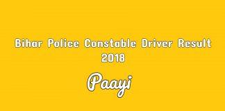 Bihar Police Constable Driver Result 2018