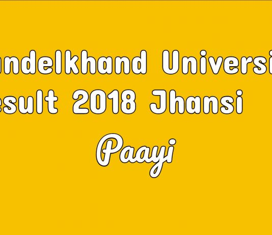 Bundelkhand University Result 2018 Jhansi sarkari result on paayi