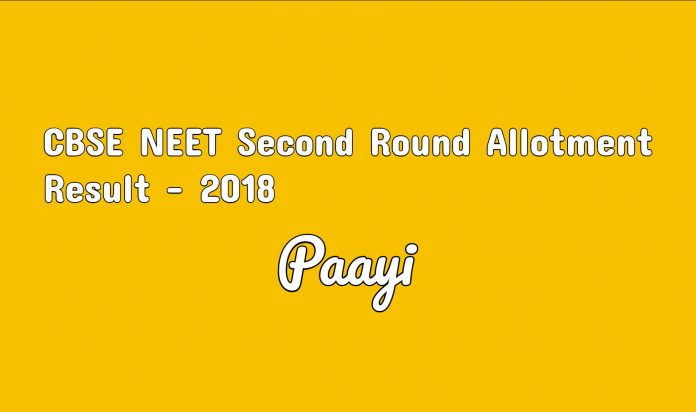 CBSE NEET Second Round Allotment Result 2018