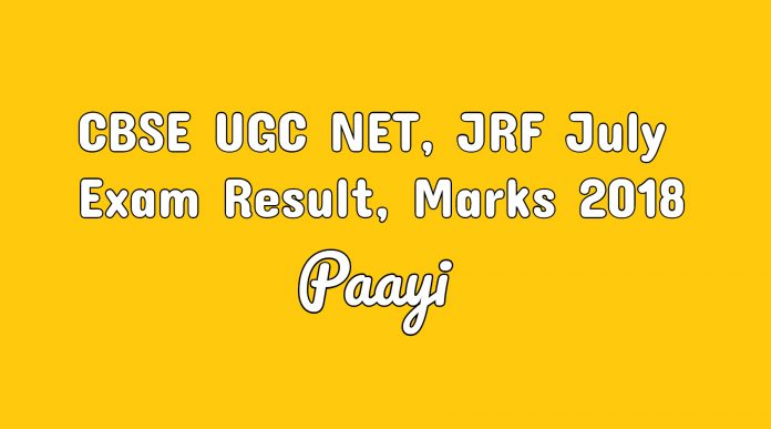 CBSE UGC NET, JRF July Exam Result, Marks 2018