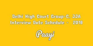 Delhi High Court Group-C, JJA Interview Date Schedule - 2018
