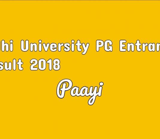 Delhi University PG Entrance Result 2018 sarkari result on paayi