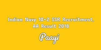 Indian Navy 10+2 SSR Recruitment, AA Result 2018