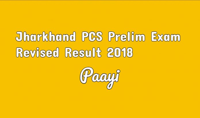 Jharkhand PCS Prelim Exam Revised Result 2018