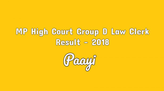 MP High Court Group D Law Clerk Result - 2018
