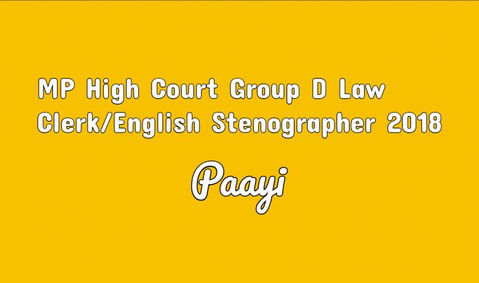 MP High Court Group D Law Clerk_English Stenographer 2018