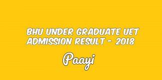 BHU Under Graduate UET Admission Result - 2018, Paayi