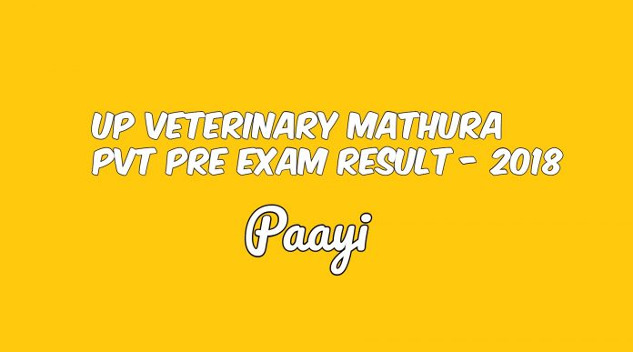 UP Veterinary Mathura PVT Pre Exam Result - 2018, Paayi