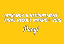 UPSC NDA II Recruitment Final Result Marks - 2018, Paayi