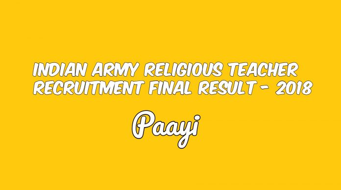 Indian Army Religious Teacher Recruitment Final Result - 2018, Paayi