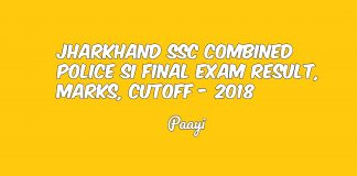 Jharkhand SSC Combined Police SI Final Exam Result, Marks, Cutoff - 2018, Paayi