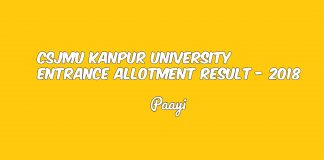 CSJMU Kanpur University Entrance Allotment Result - 2018, Paayi