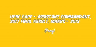 UPSC CAPF - Assistant Commandant, 2017 Final Result, Marks - 2018, Paayi