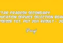 Uttar Pradesh Secondary Education Service Selection Board, UPSESSB TGT, PGT 2011 Result - 2018, Paayi