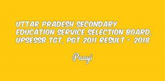 Uttar Pradesh Secondary Education Service Selection Board, UPSESSB TGT, PGT 2011 Result - 2018, Paayi