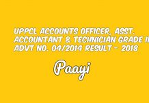 UPPCL Accounts Officer, Asst. Accountant & Technician Grade II Advt No. 04/2014 Result - 2018, Paayi