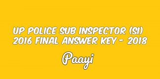UP Police Sub Inspector (SI) 2016 Final Answer Key - 2018, Paayi
