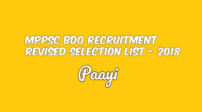 MPPSC BDO Recruitment Revised Selection List - 2018, Paayi