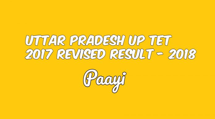 Uttar Pradesh UP TET 2017 Revised Result - 2018, Paayi