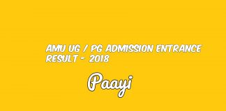 AMU UG / PG Admission Entrance Result - 2018, Paayi
