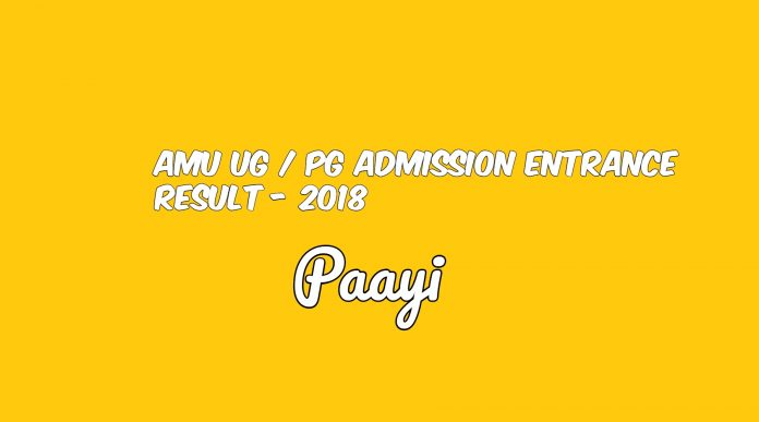 AMU UG / PG Admission Entrance Result - 2018, Paayi