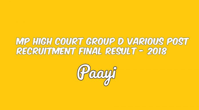 MP High Court Group D Various Post Recruitment Final Result - 2018, Paayi