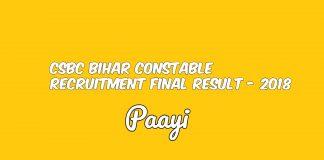 CSBC Bihar Constable Recruitment Final Result - 2018, Paayi