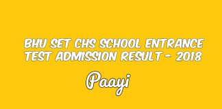 BHU SET CHS School Entrance Test Admission Result - 2018, Paayi