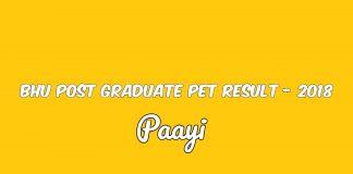 BHU Post Graduate PET Result - 2018, Paayi