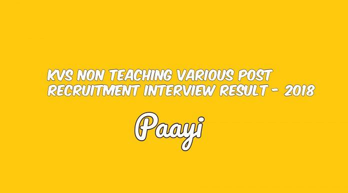 KVS Non Teaching Various Post Recruitment Interview Result - 2018, Paayi