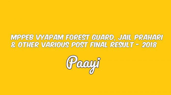 MPPEB Vyapam Forest Guard, Jail Prahari & Other Various Post Final Result - 2018, paayi