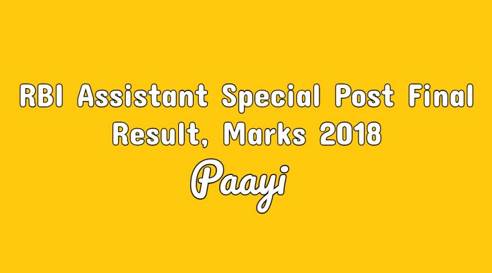 RBI Assistant Special Post Final Result, Marks 2018