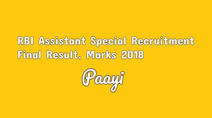 RBI Assistant Special Recruitment Final Result, Marks 2018