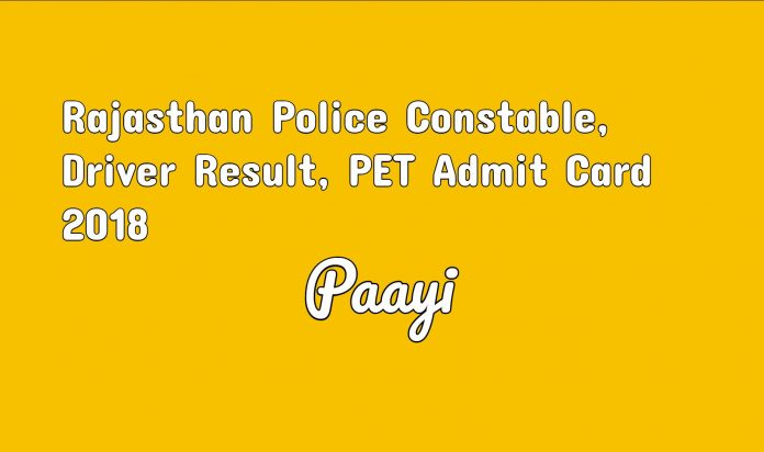 Rajasthan Police Constable, Driver Result, PET Admit Card 2018 sar kari result on paayi