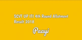 SCVT UP ITI 4th Round Allotment Result 2018 sarkari result on paayi