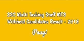 SSC Multi Tasking Staff MTS Withheld Candidates Result