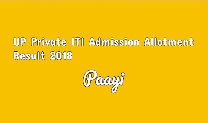 UP Private ITI Admission Allotment Result 2018