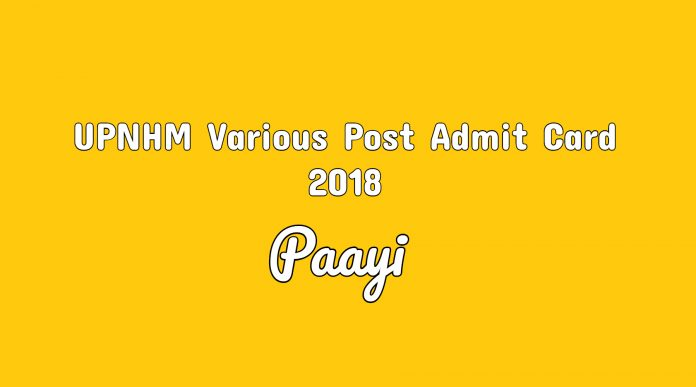UPNHM Various Post Admit Card 2018