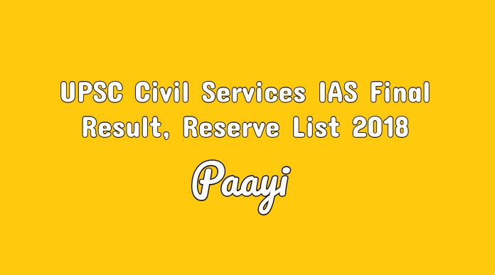 UPSC Civil Services IAS Final Result, Reserve List 2018