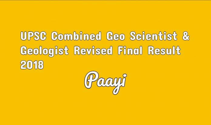 UPSC Combined Geo Scientist Final Result 2018 sarkari result on paayi