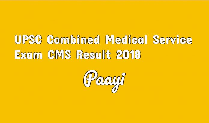 UPSC Combined Medical Service Exam CMS Result 2018