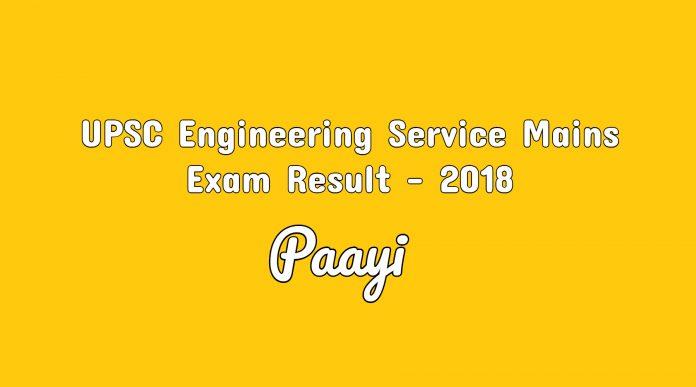 UPSC Engineering Service Mains Exam Result - 2018