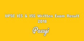 UPSC IES & ISS Written Exam Result 2018