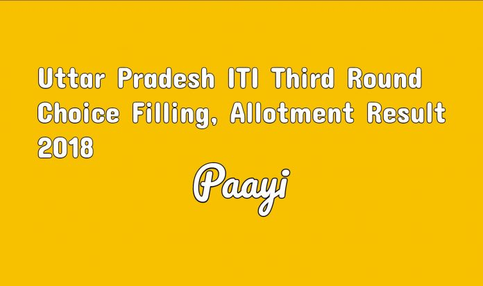 Uttar Pradesh ITI Third Round Choice Filling, Allotment Result 2018