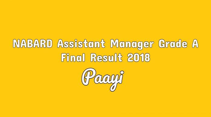 NABARD Assistant Manager Grade A Final Result 2018
