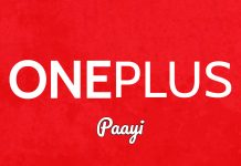 ONEPLUS Maine Info by paayi