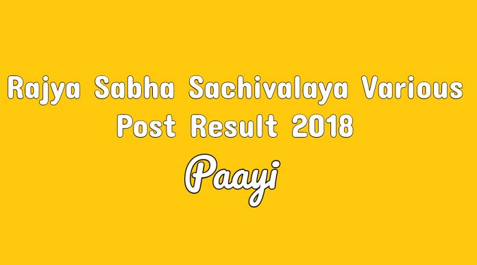 Rajya Sabha Sachivalaya Various Post Result 2018