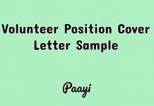 Volunteer Position Cover Letter Sample, Paayi