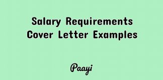 Salary Requirements Cover Letter Examples, Paayi